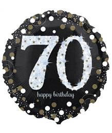 70 Jaar In De Groep Verjaardag Versiering Bij Sep Feestartikelen